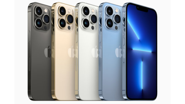 Apple launches iPhone 13: more of the same?
